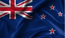 شرطة نيوزيلندا أعلنت نجاح أول عملية لإعادة شراء الأسلحة
