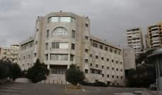 النشرة: اعتداء على مبنى المحكمة الروحية المارونية في جونية
