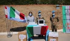 الكتيبة الإيطالية باليونيفيل قدّمت جهاز تصوير صوتي نقال هبة للصليب الأحمر- مركز صور