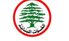 مصادر القوات للـLBCI: هل على لبنان القول للنظام السوري ما يجب فعله لعودة النازحين؟