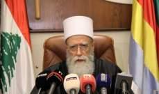 الشيخ حسن نعى أبو فخر: لمعالجة فورية للأزمة للحفاظ على لبنان الموحَّد