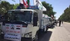 الحشد الشعبي في البصرة أرسل قافلة مساعدات إلى ضحايا السيول في إيران