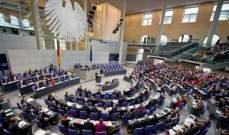أعضاء في البرلمان الألماني عرقلوا صفقة أسلحة مع اسرائيل