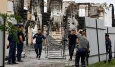 الحكومة الأوكرانية: 15 قتيلا جراء حريق بدار مسنين في خاركوف