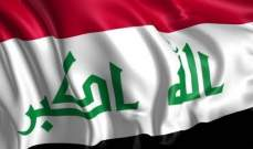 مسؤول عراقي: السيول المائية تحاصر أكبر حقل نفطي في البلاد