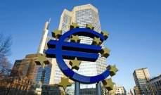 ارتفاع الفائض التجاري لمنطقة اليورو 4.6 بالمئة خلال 7 أشهر