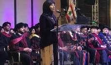عز الدين: فعالية التعليم العالي تكمن في كونه مساهما في التنمية المستدا