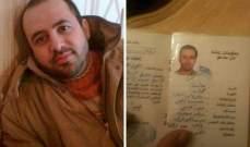 النشرة: القبض على قاتل اللبناني عماد حسن من بلدة عربصاليم