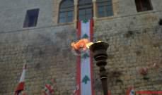 وصول شعلة الاستقلال إلى وزارة الدفاع