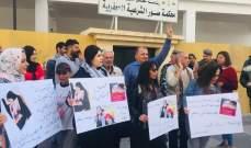 إعتصام لأمهات أمام المحكمة الجعفرية في صور للمطالبة بحق المرأة بإعطاء الجنسية لأولادها