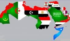 مشكلة العرب الحقيقية