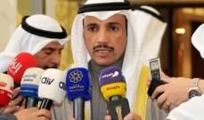"""رئیس مجلس الأمة الكويتي: توجيهات أميرية لإنهاء ملف """"البدون"""""""