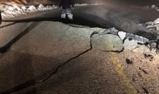 النشرة: إنخساف الطريق بعد حاجز الدرك في ترشيش