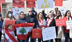 اعتصام امام وزارة الصحة لتشديد الاجراءات لمكافحة كورونا