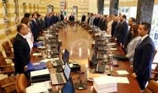 النشرة: بدء جلسة مجلس الوزراء في القصر الجمهوري