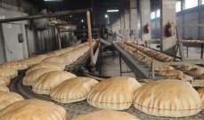 نقابة عمال المخابز ببيروت وجبل لبنان: نحن ضد أي زيادة على سعر ربطة الخبز أو إنقاص الوزن
