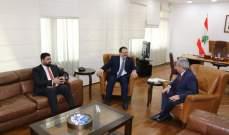 مشرفية التقى القائم بالأعمال العراقي وبحث معه موضوع السياحة الاستشفائية