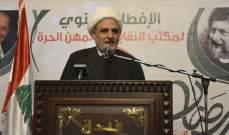 المصري:  لتشكيل حكومة من وزراء نظيفي الكف
