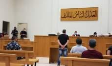 عودة المحاكمات الى قاعة المحكمة في سجن روميه بعد 13 سنة من توقفها