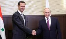 """قرار سوري ـ روسي """"من العيار الثقيل"""".. الأسد جهّز مفاجأة لأردوغان!"""