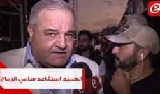 سامي رماح: الجيش اللبناني قادر على مواجهة اسرائيل بحال سمح بتسليحه