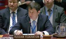 نائب المندوب الروسي بالامم المتحدة: نحن على بعد خطوة واحدة من سباق تسلح جديد
