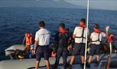 سلطات تركيا ضبطت 84 مهاجرا غير شرعي في عمليتين منفصلتين