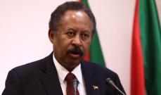 حمودك: السودان مستعد للتعاون مع المحكمة الجنائية الدولية في قضية دارفور