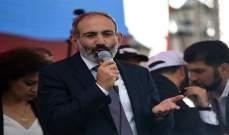 رئيس وزراء ارمينيا يدعو روحاني للمشاركة في اجتماع الاتحاد الاوراسي