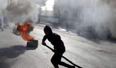 الصحة الفلسطينية: اصابة 50 متظاهرا بإطلاق الجيش الإسرائيلي الرصاص الحي