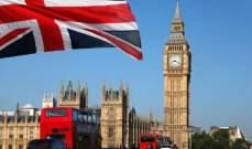 وزير بيئة بريطانيا: ندرس إغلاق كل الحدود خوفا من سلالات كورونا جديدة