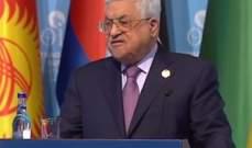 """الرئيس عباس يعلن من القاهرة: مقبلون على تحديات صعبة و""""المركزي"""" يتّخذ قرارات هامة"""