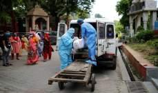 الصحة الهندية: أكثر من 60 ألف إصابة بفيروس كورونا و1059 حالة وفاة