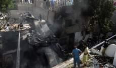 خطأ بشري وراء تحطم طائرة باكستانية أدى إلى سقوط 97 قتيلا بحسب تقرير أولي