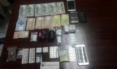 قوى الامن: توقيف مروج مخدرات ضمن محافظة جبل لبنان