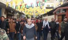 النشرة: مسيرة حاشدة في مخيم البص في صور رفضاً لصفقة القرن