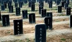 سلطات الصين تعتقل 26 شخصا يشتبه بأنهم من لصوص المقابر الأثرية
