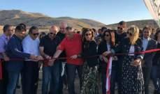 وزير البيئة يفتتح غابة ارز الفنانين في كفرذبيان