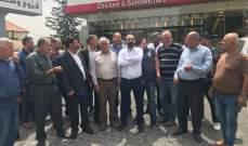 النشرة: مربو المواشي ومنتجو الحليب إعتصموا امام مركز وزارة الزراعة بزحلة