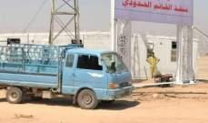تأجيل فتح منفذ القائم الحدودي بين العراق وسوريا بسبب القصف على البوكمال