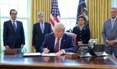 """""""رويترز"""": أميركا تعتزم الإنسحاب من اتفاقية السماوات المفتوحة"""