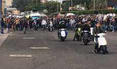 مسيرة طلابية تجوب ساحل المتن في هذه الاثناء