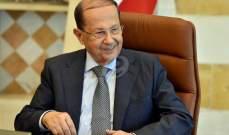 الرئيس عون: الاجراءات الامنية ببعلبك الهرمل سيواكبها عمل انمائي متكامل