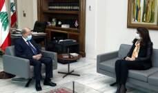 عون عرض مع شريم للتطورات السياسية وبحث مع ضاهر والخطيب بالأوضاع الاقتصادية