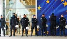 تفكيك عصابتين لتهريب مهاجرين أطفال من المغرب إلى إسبانيا