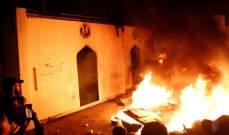 إضرام النيران مجددا في قنصلية إيران بمدينة النجف العراقية