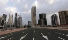 سلطات دبي تعيد ضبط راداراتها وتتوعد المخالفين بالعقوبات