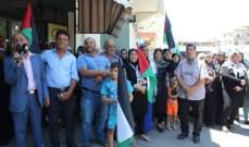 يوم غضب عارم في مخيم الرشيدية رفضاً لخطة الضم الإسرائيلية