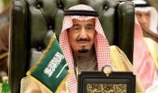 الملك السعودي مهنئا بعيد الأضحى: نسأل الله أن يرفع عن بلادنا والعالم وباء كورونا
