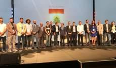 جلسات عمل مؤتمر الطاقة الاغترابية في مونتريال كندا